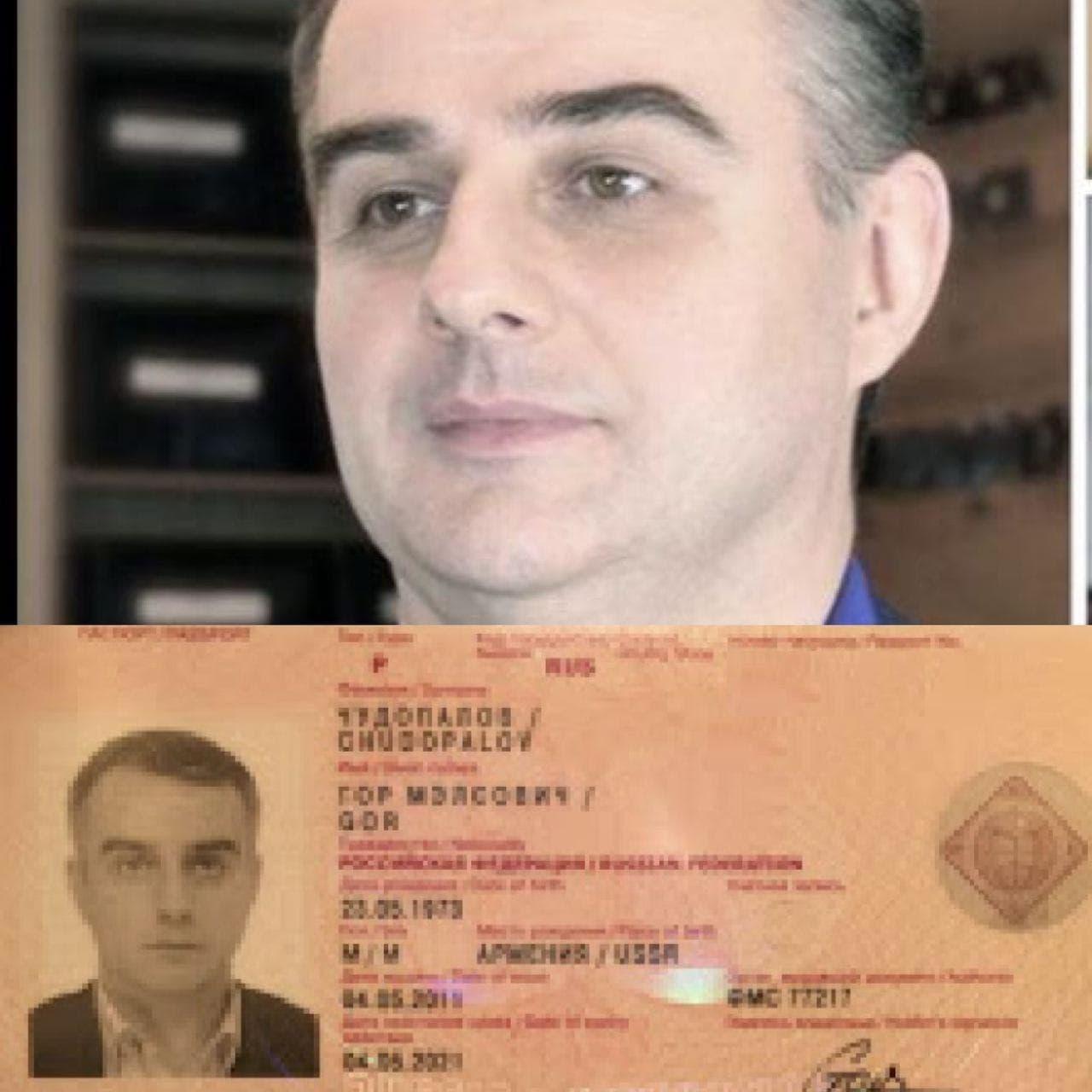 Гор Мэлсович Чудопалов, решальщик ФСБ
