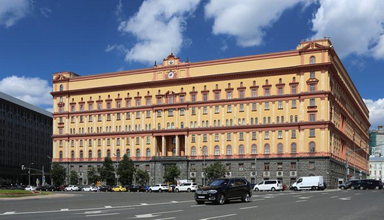 ФСБ отказалась возбуждать дело об использовании химического оружия после инцидента с Навальным