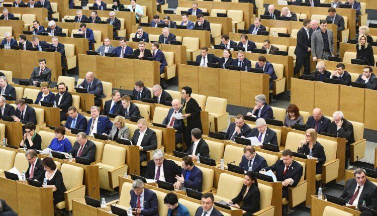 «Единая Россия» составляет «красный» список непроходных депутатов Госдумы