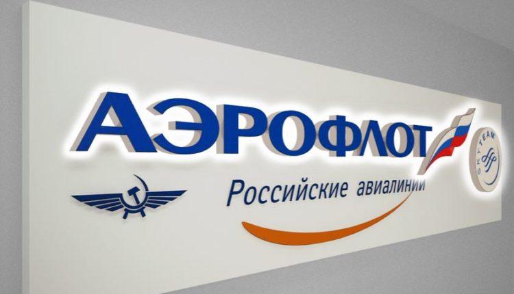 Лондонскому представителю «Аэрофлота» предъявили обвинение в государственной измене