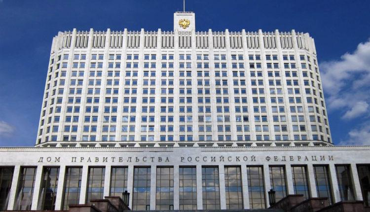Пять министров российского правительства покидают свои должности
