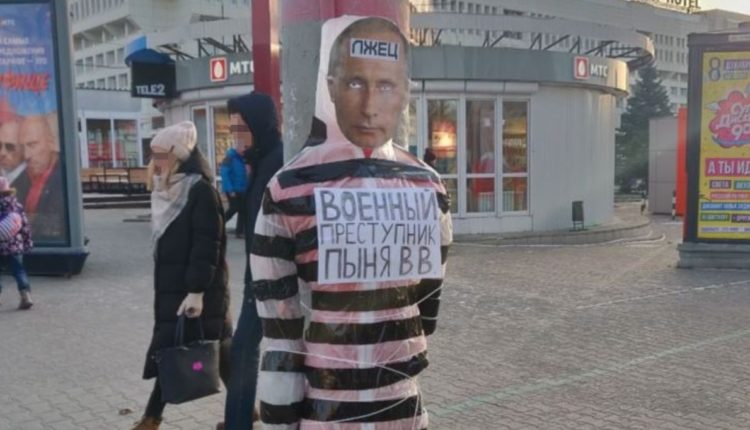 Суд заменил реальный срок на условный фигуранту резонансного дела о «чучеле» Путина