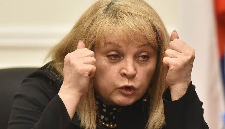 Глава ЦИК Элла Памфилова с октября сидит на карантине перед встречей с Путиным