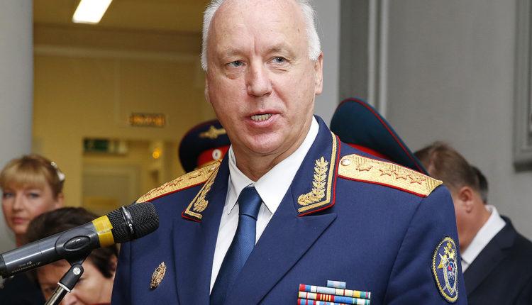 Бастрыкин дал старт масштабным сокращениям в Следственном комитете