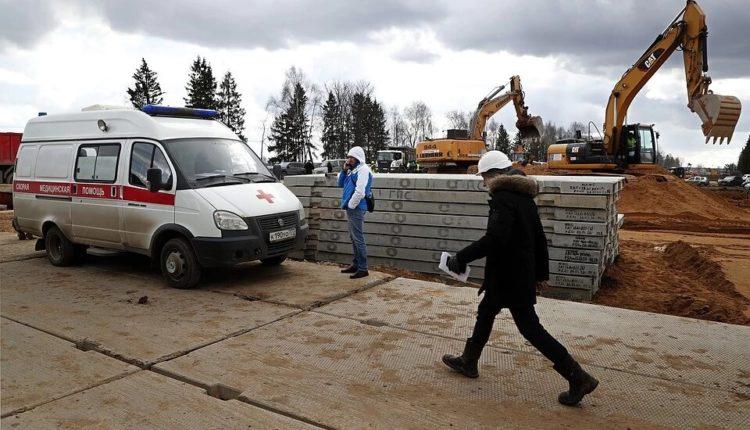 Власти Москвы без конкурса израсходуют 80 млрд рублей на строительство больниц