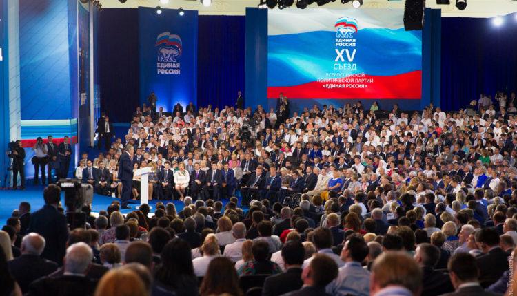 У российских партий возникла проблема с проведением съездов из-за ограничений по COVID-19