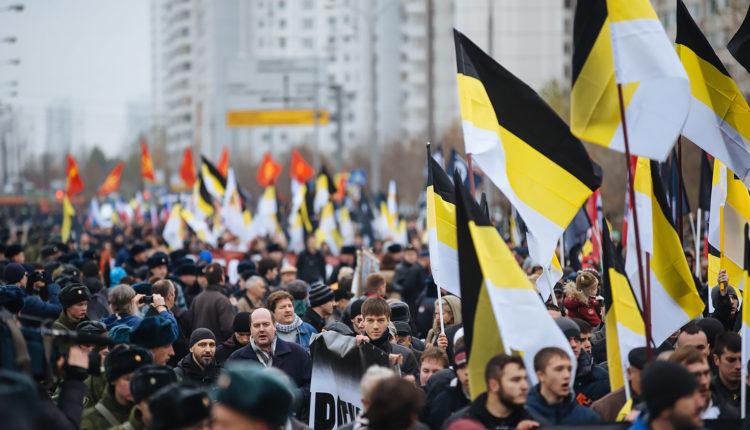 Несколько десятков националистов задержаны в центре Москвы при попытке провести несогласованный «Русский марш»