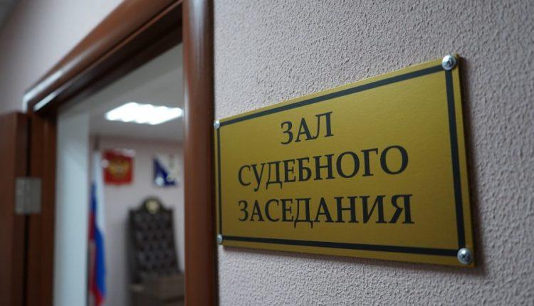 Житель Челябинска оскорбил прокурора в ходе судебного заседания по делу об оскорблении прокурора