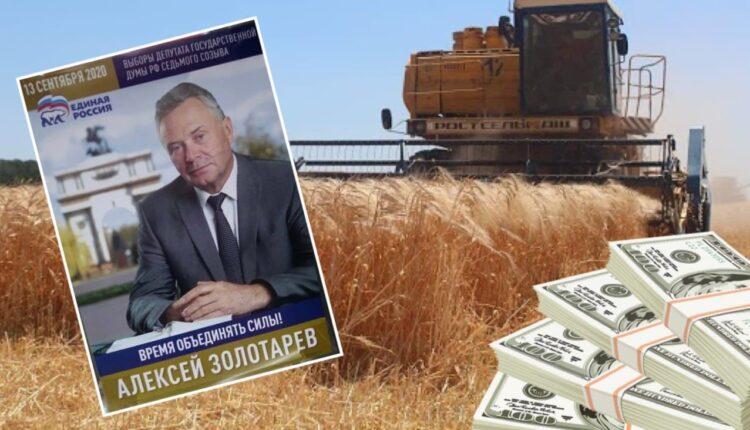 Деловая империя депутата Госдумы Золотарёва: коррупционный миллиард Лёхи-колхоза