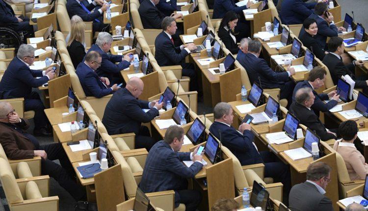 Депутаты Госдумы разрешили признавать граждан иностранными агентами