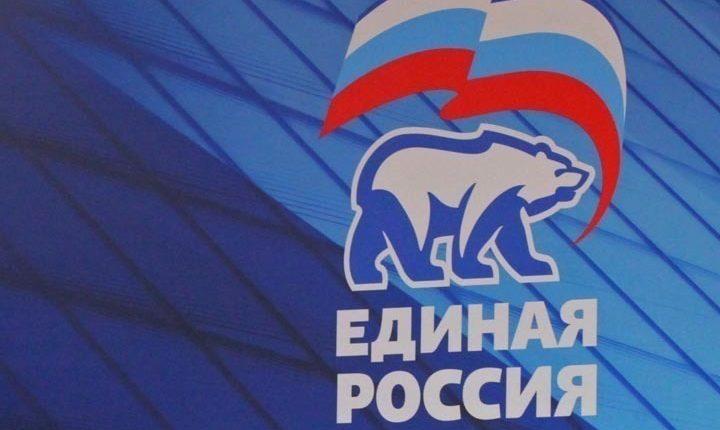 Рейтинг «Единой России» опустился до минимума с 2016 года