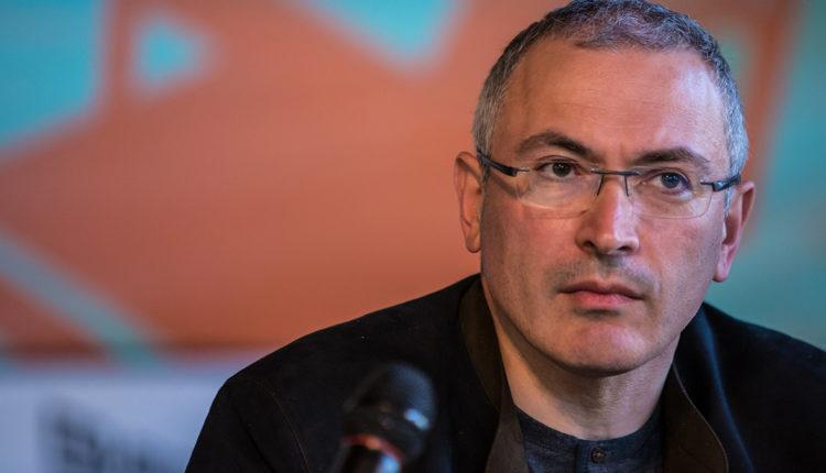 Ходорковский заявил, что российские спецслужбы следят за ним в Лондоне