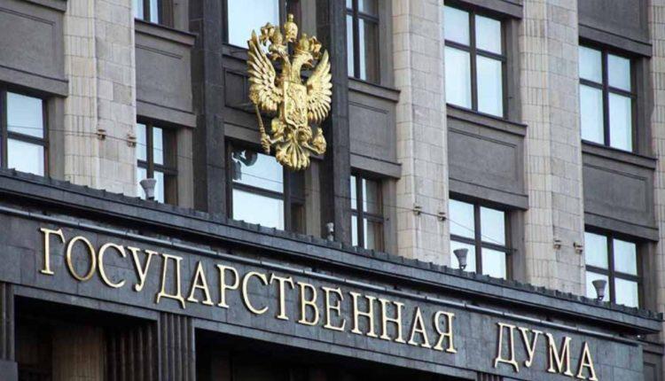 В Госдуму внесен законопроект, запрещающий публиковать сведения об имуществе силовиков и некоторых чиновников