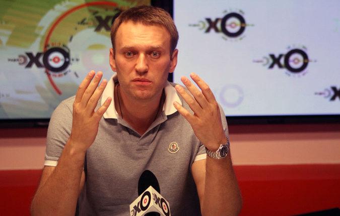 Выступление Навального на «Эхе Москвы» решили проверить на экстремизм