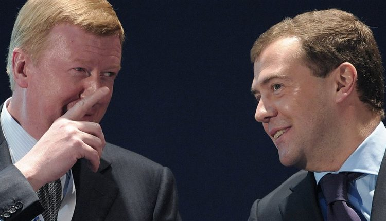 Уход Медведева и Чубайса граждане назвали самыми позитивными событиями года