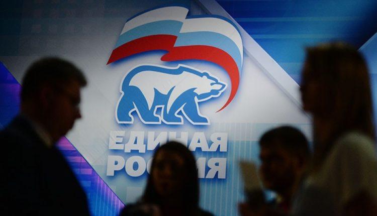 В Кремле готовятся к тому, что «Единая Россия» не получит конституционного большинства в новой Госдуме
