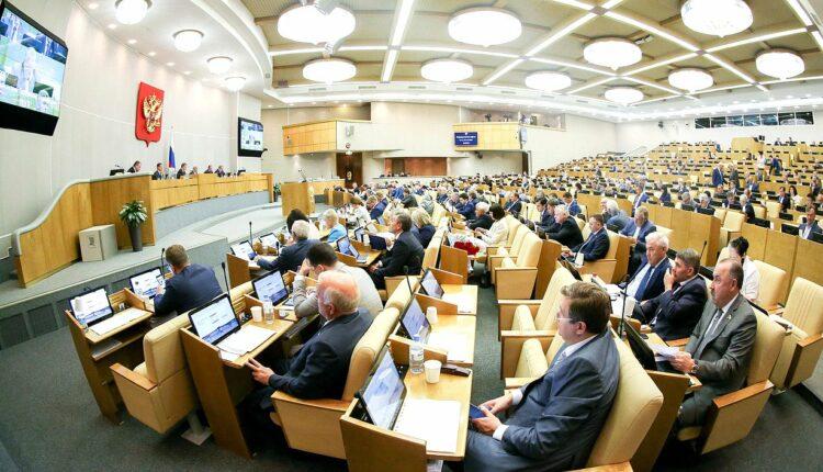 Декларации депутатов Госдумы в этом году будут обнародованы в положенный срок