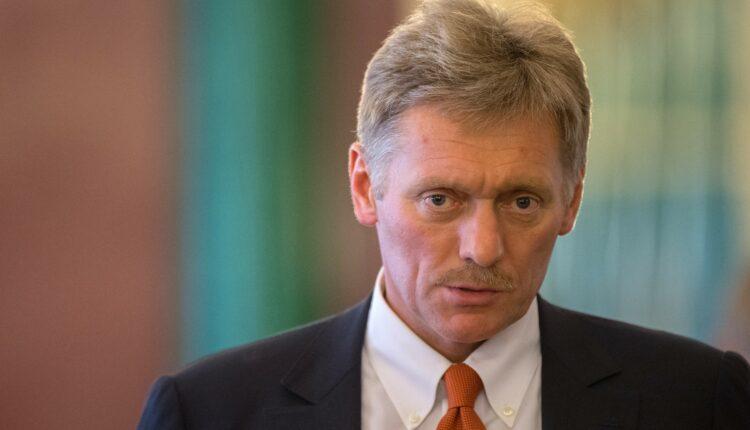 Машина пресс-секретаря президента Дмитрия Пескова попала в ДТП в Москве. ФОТО