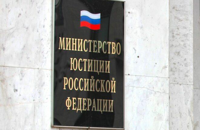 Минюст объяснил причины включения «Медузы» в реестр иностранных агентов