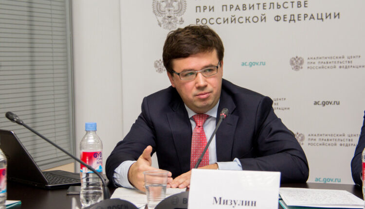 У сына сенатора Мизулиной обнаружили квартиру в центре Москвы, которая стоит 100 млн рублей