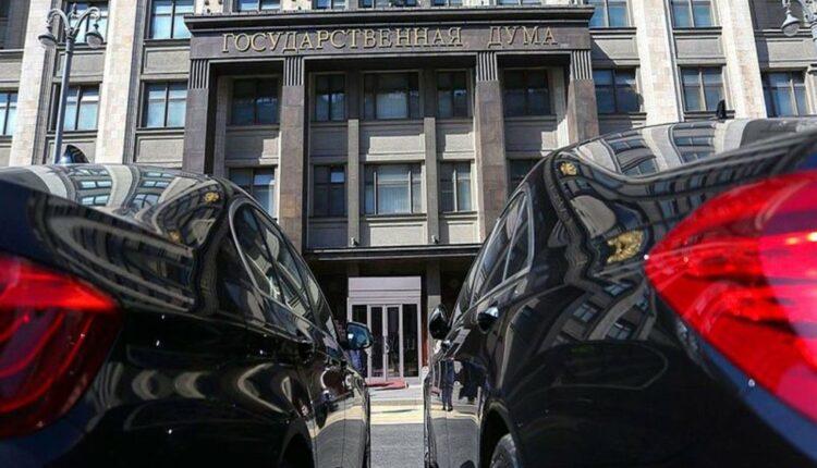 Водителя депутатов Госдумы арестовали за призывы выйти на несанкционированный митинг
