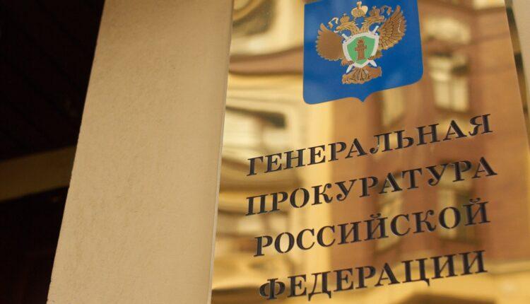 Выявленные Генпрокуратурой РФ неподтвержденные доходы чиновников за год выросли втрое