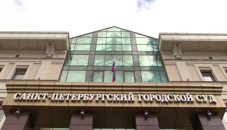 В Петербурге за разглашение гостайны осужден сотрудник «Центра геодезии», продавший кладоискателю карты Генштаба 1970-х годов