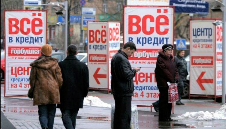 Просроченная задолженность россиян по кредитам за год увеличилась на 22%