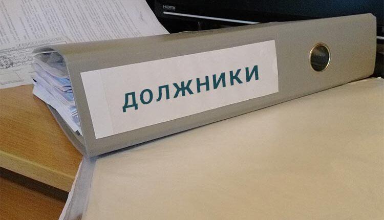 В 2020 году банки передали коллекторам рекордный объем долгов россиян