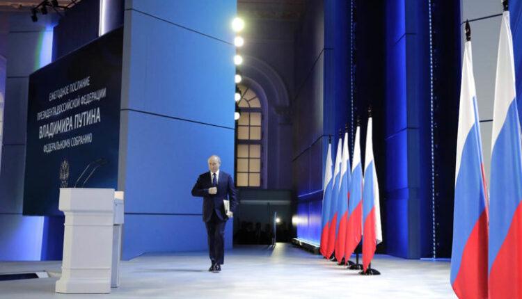 Путин объявил о введении новых выплат для семей с детьми