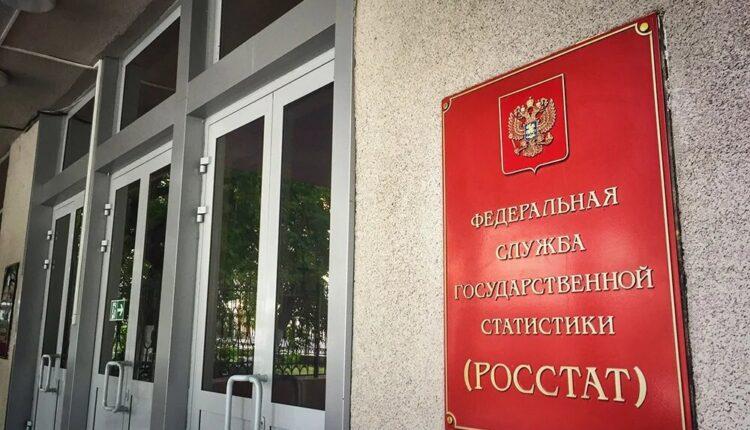 Росстат перенес публикацию данных о реальных доходах россиян перед посланием Путина