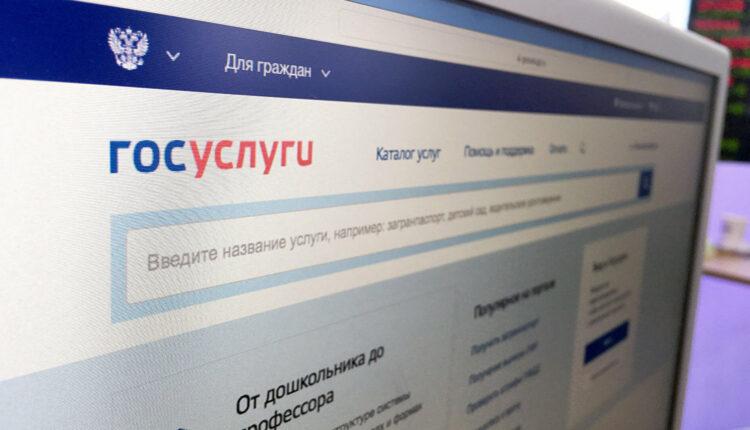 В Минцифры подтвердили факт взломов аккаунтов на «Госуслугах». Они использовались для голосования на праймериз «Единой России» в Челябинской области
