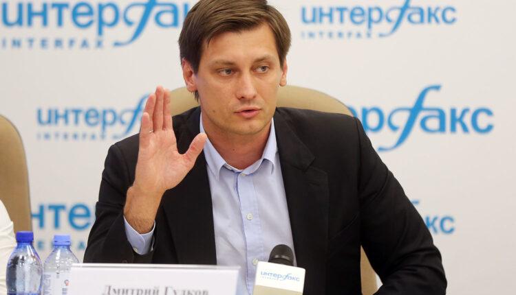 Политик Дмитрий Гудков покинул Россию из-за угрозы ареста