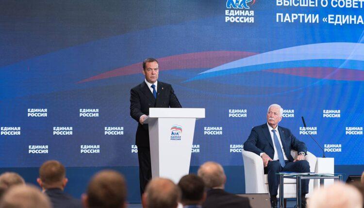 Медведев заявил, что «Единая Россия» никогда не повторит судьбы КПСС