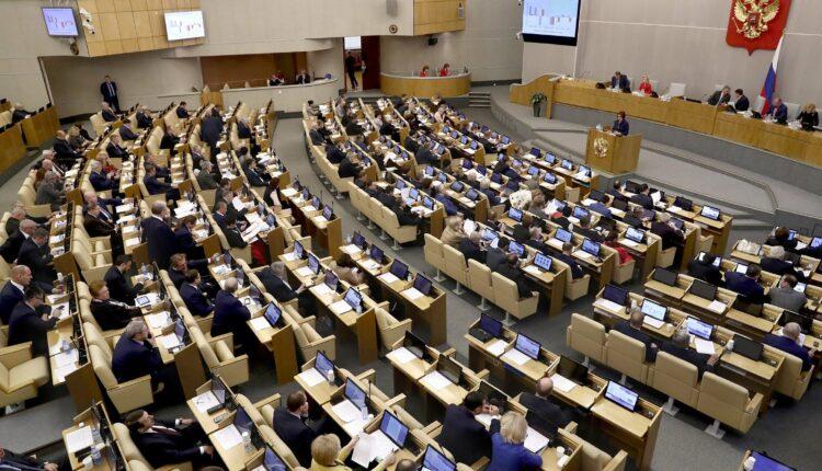Депутаты Госдумы запретили россиянам участвовать в деятельности «нежелательных» организаций за рубежом